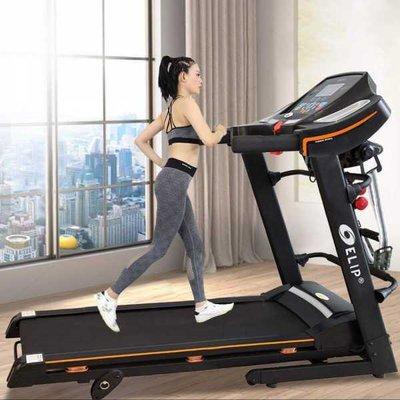 Chăm sóc sức khỏe bằng máy tập thể dục đi bộ giá rẻ